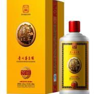 怀庄集团百年怀庄陈酿酒图片
