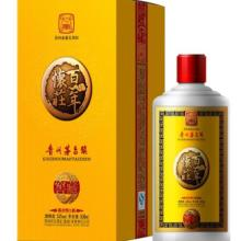 贵州怀庄酒业百年怀庄酒报价
