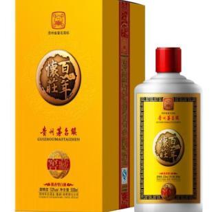 怀庄系列百年怀庄陈酿酒图片