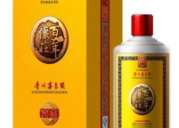 贵州怀庄酒业百年怀庄酒图片