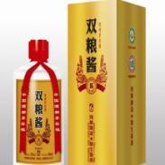 双粮酱6年陈酿酒图片