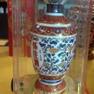 怀庄酒业景德镇花瓶封坛纪念酒图片