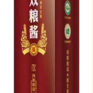 供应贵州怀庄酒业怀庄双粮酱10年陈酿酒