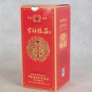 茅台镇怀庄集团系列喜酒瓶子酒图片