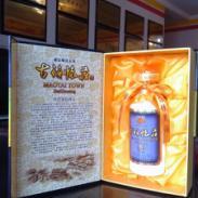 贵州怀庄酒业集团新1983酒图片