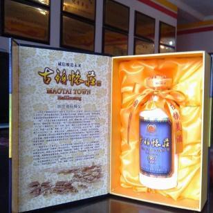 贵州省赖茅图片