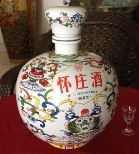 供应怀庄酒业收藏酒青花瓷瓶八斤装酒