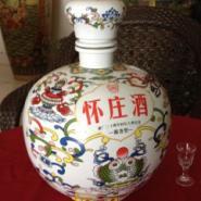 贵州怀庄景德镇花瓶封坛30年纪念酒图片