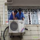 供应顺义空调维修-为您省钱-我最优惠图片