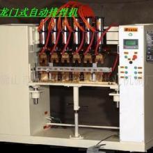 广东烧烤架/铁线网篮制品焊接设备/五金焊接设备批发