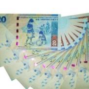中秋纪念钞图片