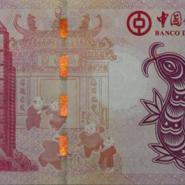 澳门生肖蛇对钞图片