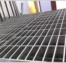 供应上海钢格板、承载力强的钢格板、美观耐用的钢格板。批发