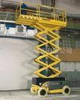 载重300公斤移动式升降机图片