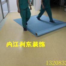 供应PVC地板胶专业施工安装服务