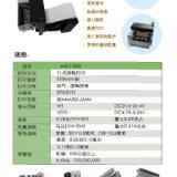 供应带容纸送纸功能热敏打印深圳生厂家