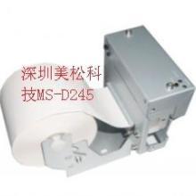 供应微型打印机 爱普生打印机 嵌入式 热敏打印