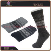 供应外贸男士羊毛袜兔羊毛袜子生产商批发