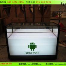 供应青海安卓手机柜台图片
