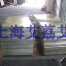 供应德国安铝镜面铝板抛光铝板免费提供样品图片