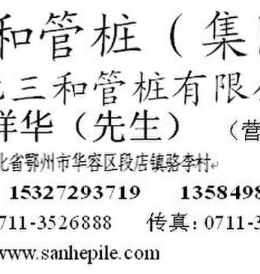 武汉混凝土图片/武汉混凝土样板图 (2)