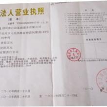 供应杭州高压清洗疏通管道公司