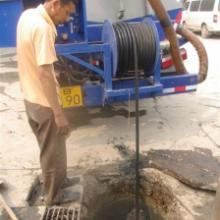 绍兴市高压清洗管道公司