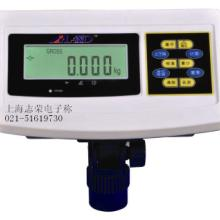 ALW -12电子秤