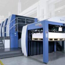 供应二手进口高宝印刷机厂家
