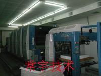供应专业高宝105印刷机拆机安装调试