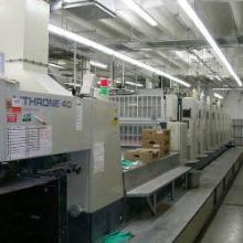 供应江西南京印刷机拆装调试维修保养,供应江西南京印刷机拆装调试厂家