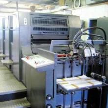 供应海德堡SM74搬机拆机安装调试, 海德堡SM74搬机拆机安装厂家