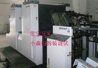 供应小森L228印刷机拆装拆机维修