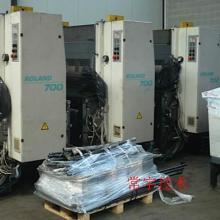 供应专业贵州罗兰700搬迁拆机安装,贵州罗兰700拆装调试维修保厂家