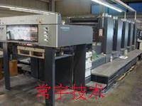 供应陕西西安印刷机维修安装拆机,陕西西安印刷机维修安装拆机厂家