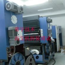供应天津印刷机拆装调试维修保养,天津印刷机拆装调试维修保养厂家