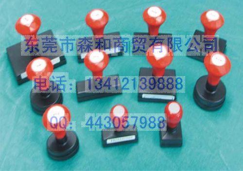 供应原子印章渗透印章QC印章
