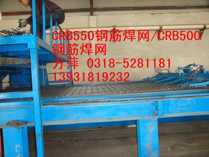 供应直径8厘的D8型冷轧带肋钢筋焊接网