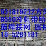 供应钢筋网桥面钢筋网CRB550钢筋网