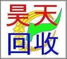 张江网络设备回收