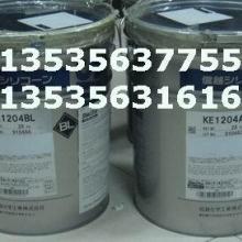 供应信越KE-1204BLA/B灌封硅胶信越双组份灌封用硅橡胶KE-批发