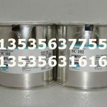 供应道康宁SC102导热硅脂TORAY(东丽)SC102