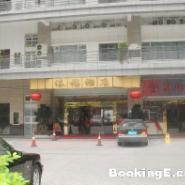 KTV酒吧动漫城房屋结构安全检测图片