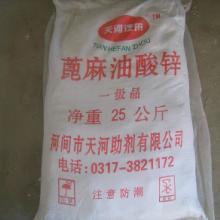 供应用于涂料分散的涂料分散剂