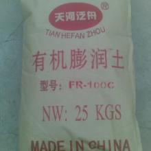供应用于涂料生产的涂料流变助剂