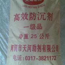 供应用于涂料油漆的生产的广州涂料助剂
