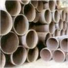 供应星涛钢材Q345D无缝钢管 低合金无缝管厂家