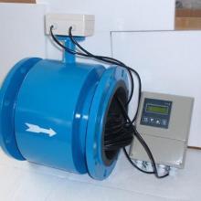 供应山东环保污水处理流量计测流量仪表