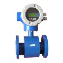 供应污水厂水处理用测流量电磁流量计测污水流量大小仪表