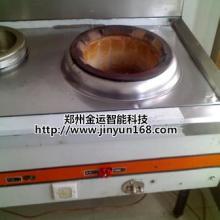供应郑州生物醇油配方技术、灶具改造技术、各式灶具批发批发